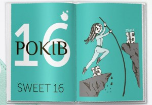 фото страниц Щоб у 16 не було запізно #10