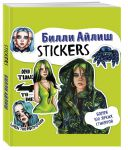 Книга Billie Eilish. Stickers