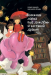 Книга 'Книжная лавка под дождём' и костяной дракон