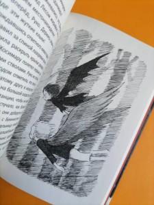 фото страниц 'Книжная лавка под дождём' и костяной дракон #10