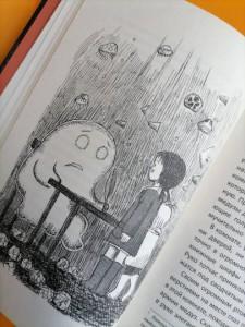 фото страниц 'Книжная лавка под дождём' и костяной дракон #4