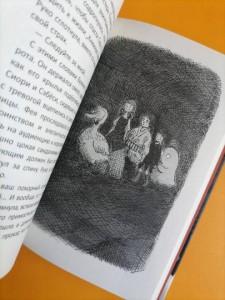 фото страниц 'Книжная лавка под дождём' и костяной дракон #9