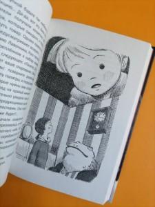 фото страниц 'Книжная лавка под дождём' и костяной дракон #8