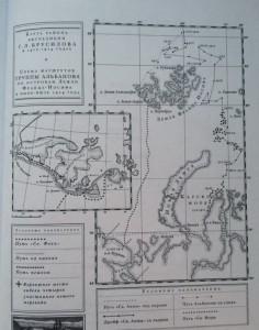фото страниц На юг, к Земле Франца-Иосифа! #13