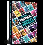 Книга Fortnite Official. Колекція гравця