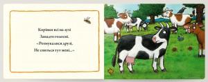 фото страниц Пригоди на фермі. Повна колекція #6