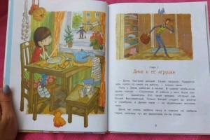 фото страниц Нежадина-неговядина #7