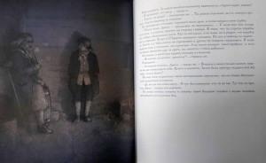 фото страниц Остров сокровищ #11