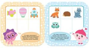 фото страниц Малышарики. Логика с наклейками. Набор из 4 книг #6