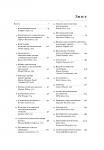 фото страниц 100 оповідань з історії медицини. Найвидатніші відкриття, подвиги та злочини в ім'я вашого здоров'я і довголіття #2