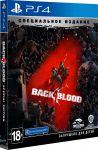 игра Back 4 Blood. Специальное Издание PS4 - русская версия