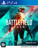 игра Battlefield 2042 PS4 - Русская версия