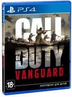 игра Call of Duty: Vanguard PS4 - русская версия
