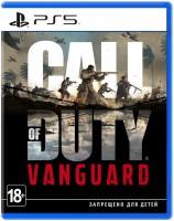 игра Call of Duty: Vanguard PS5 - русская версия