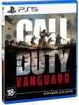 скриншот Call of Duty: Vanguard PS5 - русская версия #2