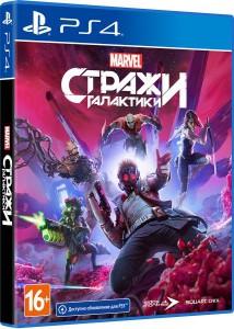 игра Marvel's Guardians of the Galaxy - Стражи галактики - PS4 - русская версия