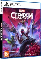 игра Marvel's Guardians of the Galaxy - Стражи галактики - PS5 - русская версия