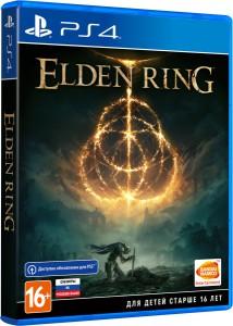 игра Elden Ring PS4 - русская версия