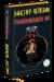 Книга Transhumanism Inc. Подарочное издание