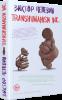 Книга Transhumanism Inc.
