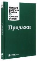 Книга Продажи