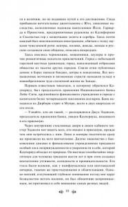 фото страниц Титан #8