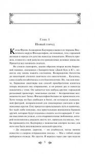 фото страниц Титан #3