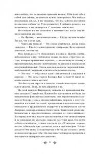 фото страниц Титан #4
