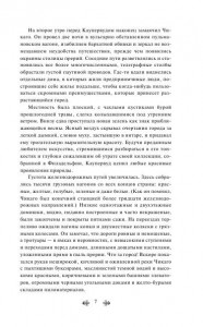 фото страниц Титан #5