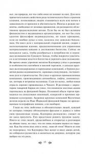 фото страниц Титан #10