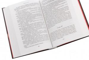 фото страниц Чайная роза (суперкомплект из 3 книг) #7