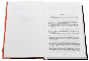 фото страниц Чайная роза (суперкомплект из 3 книг) #9