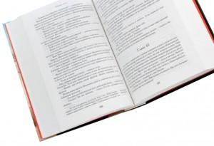 фото страниц Чайная роза (суперкомплект из 3 книг) #10