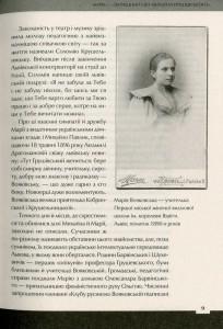 фото страниц Країна жіночого роду #9