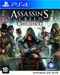 скриншот Assassin's Creed: Syndicate. Rooks PS4 - Assassin's Creed Синдикат. Грачи - Русская версия #8