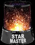 Подарок Проектор звездного неба UFT Star Master без шнура