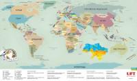 Подарок Скретч карта мира на русском языке UFT Scratch Map RU