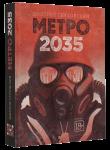 фото страниц Метро 2035 #3
