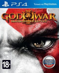 игра God of War 3. Remastered PS4 - God of War 3. Обновленная версия - Русская версия