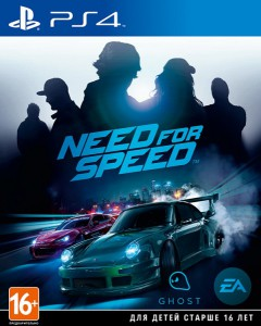 игра Need for Speed PS4 - русская версия