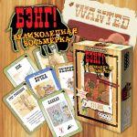 фото Настольная игра Hobby World 'Бэнг! Великолепная Восьмерка' (1186) #5