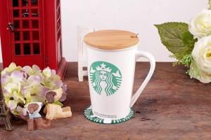 Подарок Чашка 'Starbucks' 350 мл