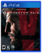 скриншот Metal Gear Solid 5 The Phantom Pain PS4 - Русская версия #9