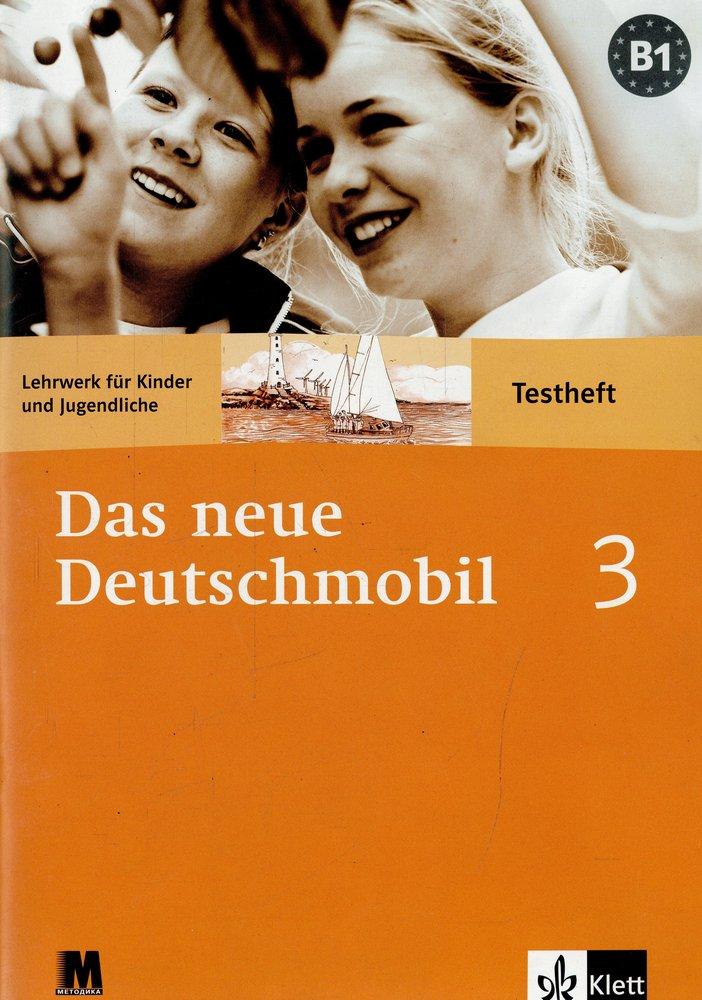 das neue deutschmobil 1 arbeitsbuch ответы