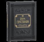 Книга Игра престолов. Иллюстрированный путеводитель по миру сериала