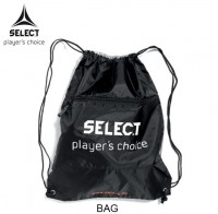 Рюкзак 'Select Bag'