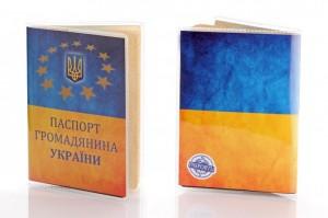 Подарок Обложка виниловая на паспорт 'Флаг Украины'