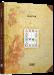 Книга Календар любові