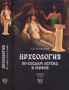 Страница №1724 Книги Школьнику купить в интернет - магазине  Киев и ... bab76ee5380f6