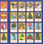 Книга Первые немецкие слова. Обучающая игра для детей от 7 лет